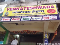 Vekateshwara Transport & Travels