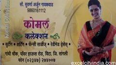 Komal Collection