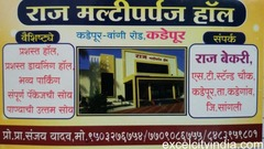 Raj Muti-purpose Hall