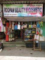 Roopam Beauty and Gift Shop