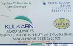 Kulkarni Agro Services