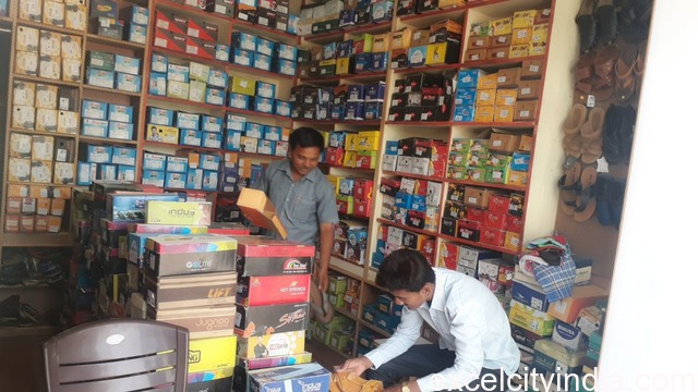 Shree Swami Samarth Shoe Palace