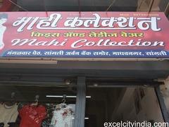Mahi Collection