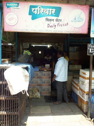 Parivaar Chicken Centre