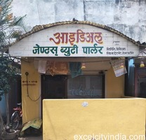 Priyanka Ladies Beauty Parlor / Ideal Gent's Beauty Parlor