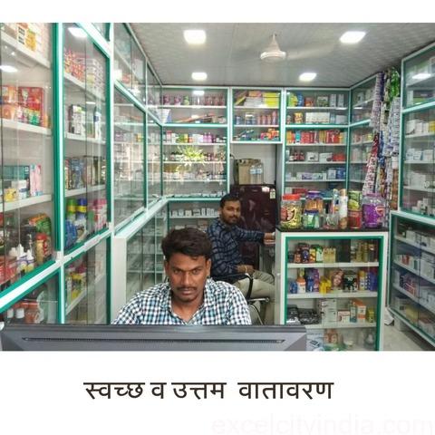 Madhavnagar Swast Aushadhi Seva