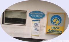 Konduskar Auto Center Gokulshirgaon