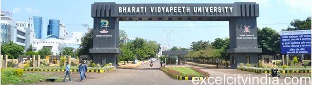 Bharati Vidyapeeth,Medical Collage