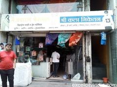 Shri Kala Niketan