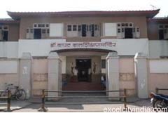 Dr.Bapat Bal Shikshan Mandir