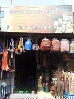 Shivratna General Store