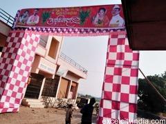 Ashok Mali Multipurpose Hall