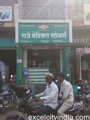 Raje Medical Store