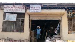 C.C.Shaha Treading Company