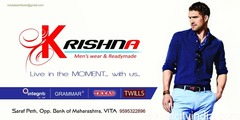 Krishna Men's Wear and Ready-Made