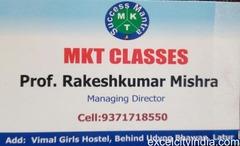MKT Classes