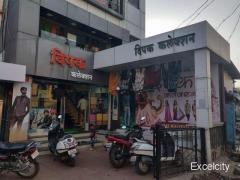Deepak Collection