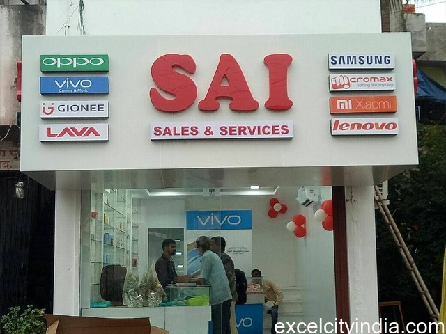 Sai Sale and Services