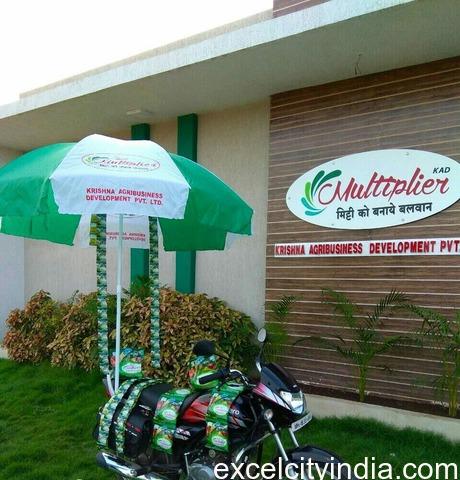 Sanchita Agro Services