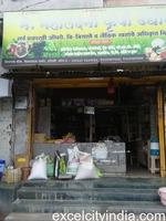 May. Mahalaxmi Krishi Udyog,Sangli