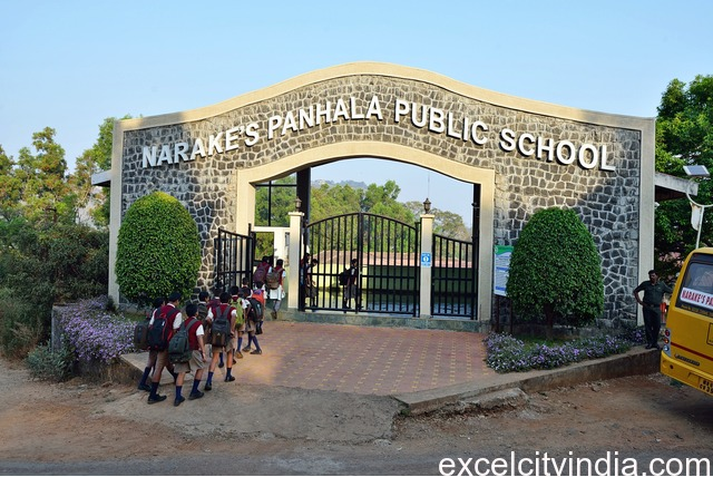 Narakes Panhala Public  Junior college