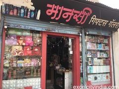 Mansi Gift Gallery
