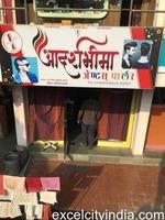 Adarsh Bhima Gents Parlor