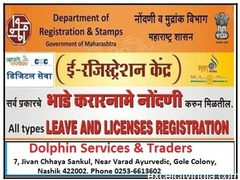 Online Registration of Rent agreement