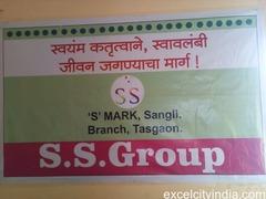 S.S. Group Tasgaon