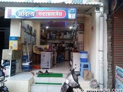 Aditya Enterprises