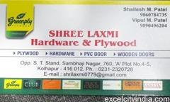 SHREE LAXMI HARDWARE AND PLYWOOD