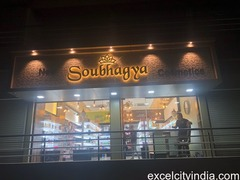 New Soubhagya Cosmetics