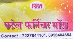 Patel Furniture Mall