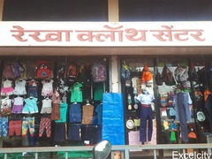 Rekha Cloth Center