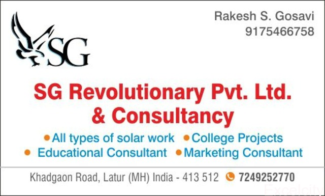 S.G. Revolutionary Pvt Ltd And Consultancy