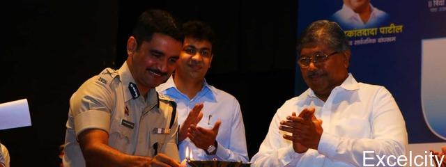 Vidya Prabhodhini