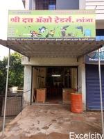 Shri Datta Agro Traders