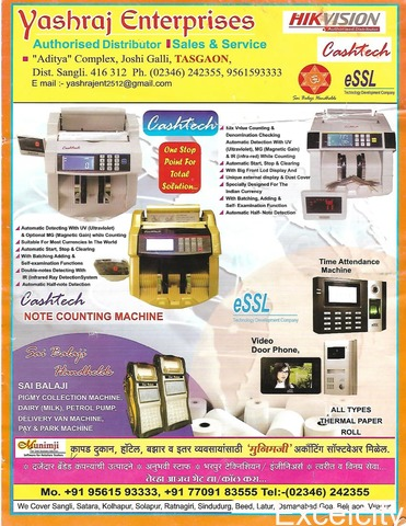 Yashraj Enterprises Tasgaon - ExcelCity India