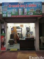 Shri Balaji Sales And Services