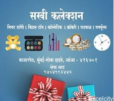Sakhi Collection