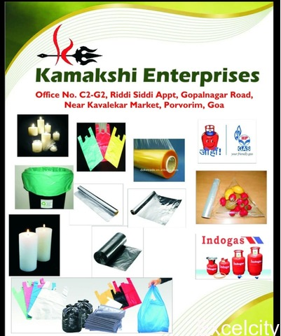 Kamakshi  Enterprises