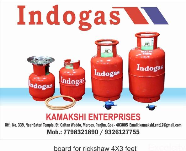 Kamakshi  Enterprises