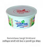 Ramvishwas Dairy