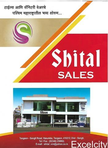 Shital Sales