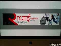Radhai Collection