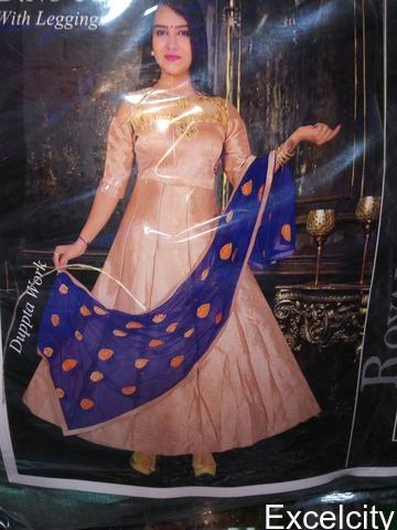 Gurukrupa Ladies Fashion