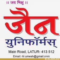 Jain Uniform