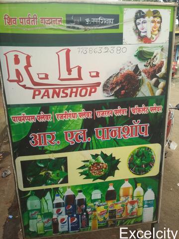 R L Pan Shop Kalyan