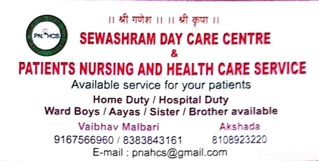 Sewasharam Day Care Centre Badlapur