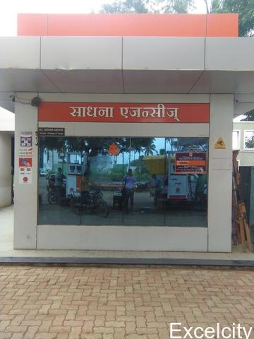 Sadhna Agencies
